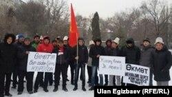 Акция протеста предпринимателей, торгующих автомобилями. Бишкек, 23 января 2015 года.