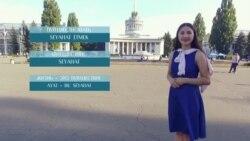Видеоуроки «Elifbe». Вспоминаем лето по-крымскотатарски (видео)