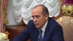 ФСБ: Мисырдагы очкычта бомба шартлаган