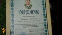 Як унучкам Лукашэнкі прэміі ўручалі