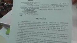 """Ставропольская """"палата №6"""""""