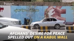 Afghans' Desire For Peace Spelled Out On A Kabul Wall