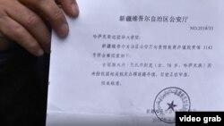 Болатбек Рақымбайұлының арызына байланысты қытай тарабының берген жауабы