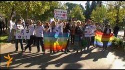 Гей-парад у Чорногорії