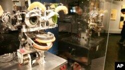 Një pajisje elektronike amerikane që posedon inteligjencë artificiale.