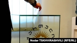 Требование Контрольной палаты предоставить информацию о финансовых потоках «Грузинская мечта» получила 5 января