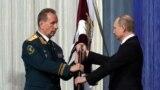 Директор національної гвардії Росії Віктор Золотов і російський президент Володимир Путін. Москва, 27 березня 2017 року