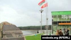 Будынак ГЭС