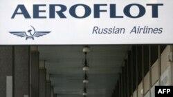 """""""Аэрофлоту"""" удалось стать одной из лучших авиакомпаний Европы"""