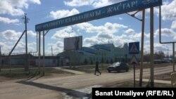 Улица в одном из сел Западно-Казахстанской области. 24 апреля 2018 года.