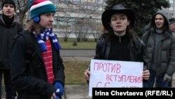 Акция студентов МГУ 19 ноября