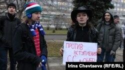 Участники пикета 19 ноября