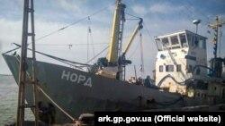 """Задержанное судно """"Норд"""" в порту Бердянска"""