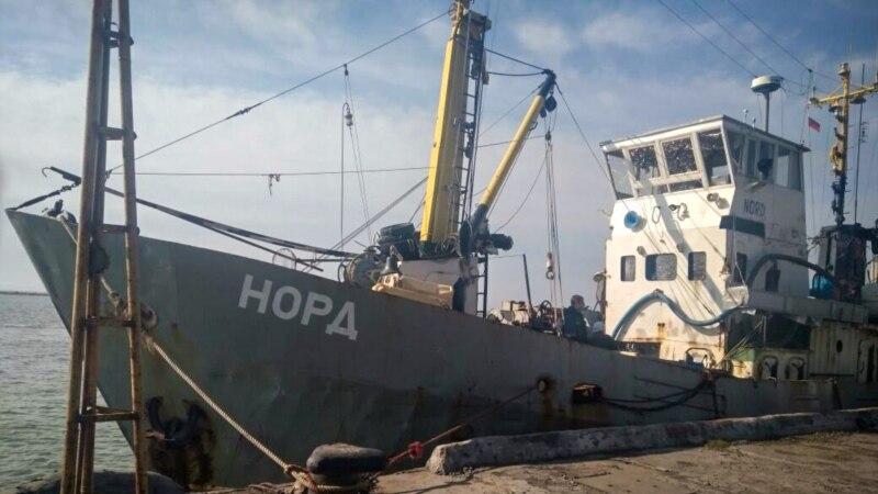 В России провалился третий тендер на закупку сейнера для экипажа «Норда»