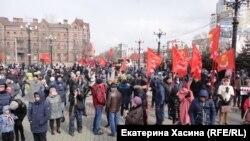 Акция протеста против поправок в Конституцию России в Хабаровске