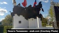 russia monument to Putin