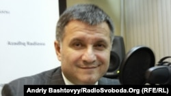 Arsen Avakov was detained in Italy