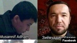 Новые ограничения на пользование Интернетом в Узбекистане вводятся после ареста ряда блогеров, писавших на религиозные темы.