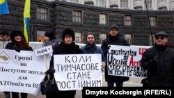 Акция в Киеве под Кабмином, 14 февраля 2018 года