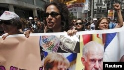 Протести во Атина