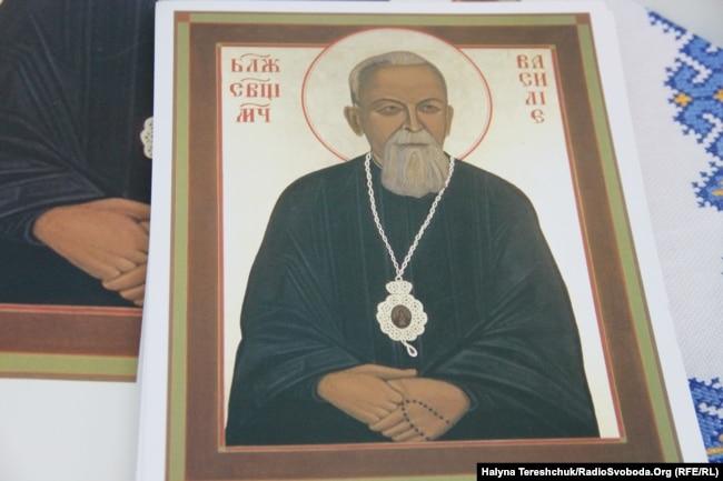 Єпископ Василь Величковський