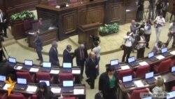 ԱԺ նախագահի պաշտոնի համար պայքարի մեջ են իշխանության և ընդդիմության թեկնածուները