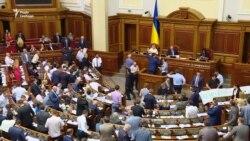 Верховна Рада дала згоду на арешт Добкіна (відео)