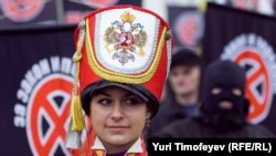 """""""Русский марш"""" прошел по московскогму району Люблино"""