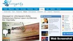 Скриншот сайта Massaget.kz.