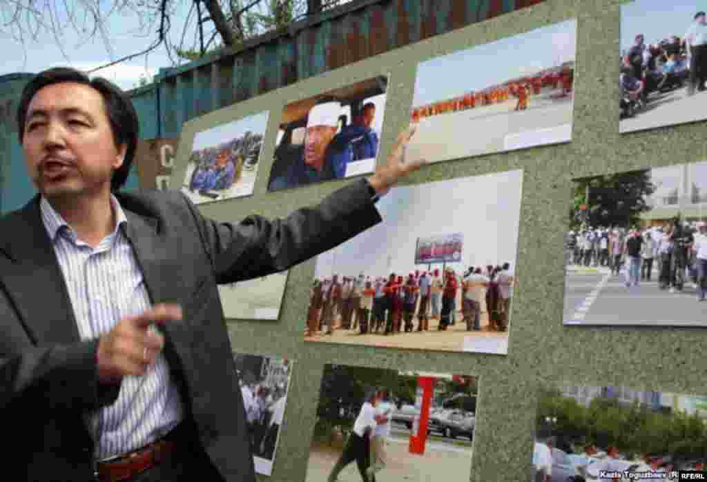 Казахстан. 14–18 мая 2012 года #10