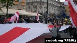 Варшава, көрнекі сурет