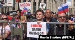 Акция протеста 20 июля 2019 года на проспекте Сахарова