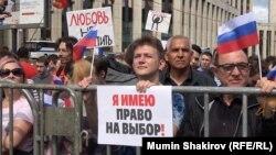 Акция оппозиции в Москве, 20 июля 2019 года