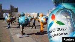 Expo-2017 көрмесінен көрініс.
