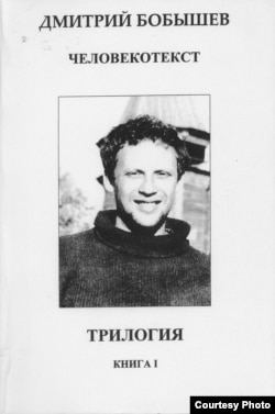 Обложка первого тома воспоминаний