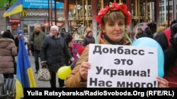 Донбассттын Украинадан бөлүнүшүнө каршы өткөн акциялардын бири.