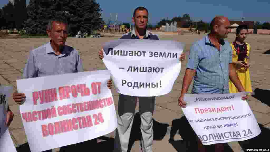 Митинг против произвола местных чиновников в Севастополе