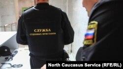 Управление федеральной службы судебных приставов по ставропольскому краю, судебный пристав, ФССП, УФССП
