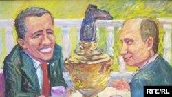 """""""Завтрак в русском стиле"""" - картина, написанная по итогам визита Барака Обамы в Россию"""