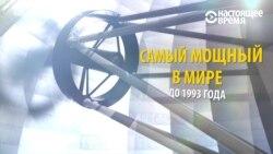 Гигантские телескопы Кавказских гор: гордость СССР, забытая властями России
