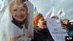 Симпатизери на украинската опозиција