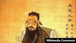 Confucius, yaxud Kung Fu Tse (e.ə.551 - e.479)