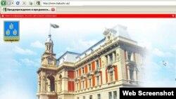 Bakı şəhər İcra Hakimiyyətinin veb-saytı