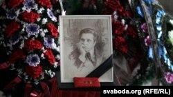 Разьвітаньне з Васілём Старавойтавым