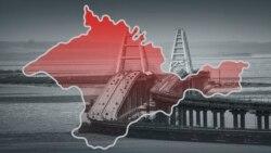 Санкции за Керченский мост | Крымский вечер