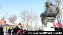 У Сімферополі відзначили річницю Переяславської ради, 18 січня 2021 року