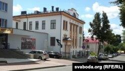 Градот Витсебск во источна Белорусија