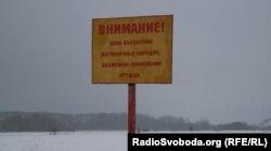 На кордоні Росії з Україною