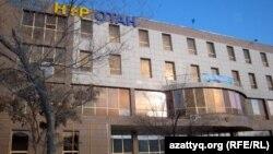 """Жаңаөзен қаласындағы """"Нұр отан"""" партиясының кеңсесі. Жаңаөзен, 15 қаңтар 2012 жыл."""