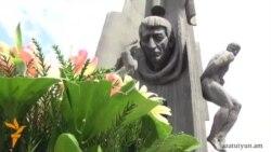 Նշվեց Եղիշե Չարենցի ծննդյան 118-ամյակը